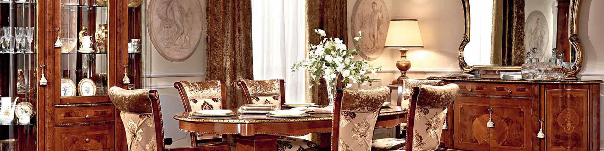 <small>Итальянская мебель</small>ГОСТИНЫЕ